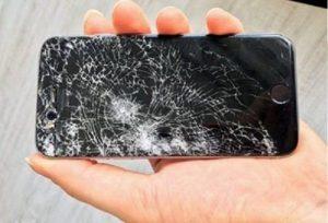 Beşiktaş Huawei ekran değişimi